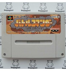 Battle Commander Hachibushuu Shura no hyouhou  (loose) Super Famicom