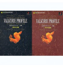 Guide Valkyrie Profile (lot 2 livres)