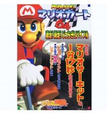 Guide Mariokart 64