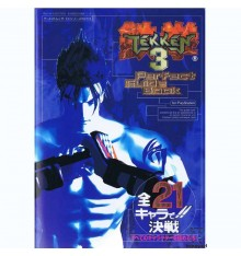 Tekken 3 Perfect Guide Book