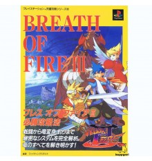 Breath Of Fire 3 Guide