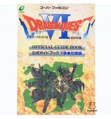 Dragon Quest 6 Official Guide Book