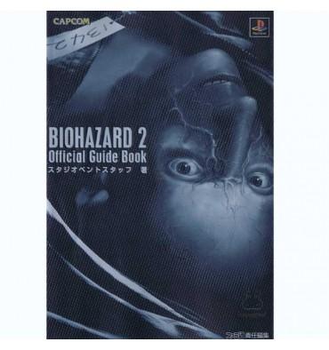 BioHazard 2 Official Guide Book