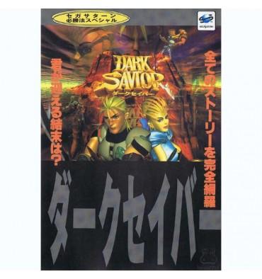Dark Savior Guide Book