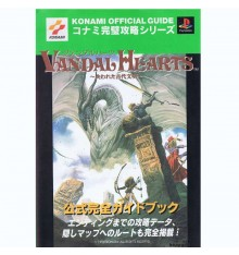 Vandal Hearts Konami Official Guide