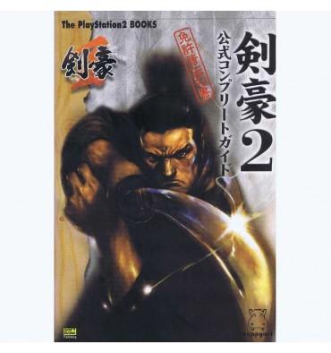 Ken Gou 2 Complete Guide