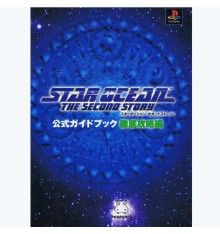 Star Ocean The Second Story Guide Book