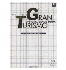 Gran Turismo Official Guide Book