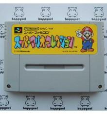 Super Mario Collection (loose) Super Famicom