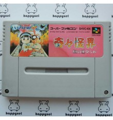 Kiki Kaikai (loose) Super Famicom