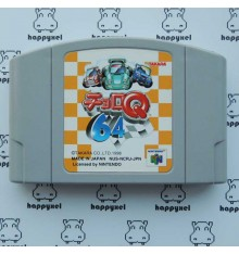 Choro Q 64(loose) Nintendo 64