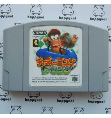 Diddy Kong Racing (loose) Nintendo 64