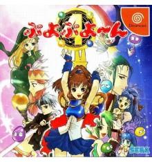 Puyo Puyo~n Dreamcast