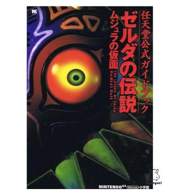 Zelda Majora's Mask guide