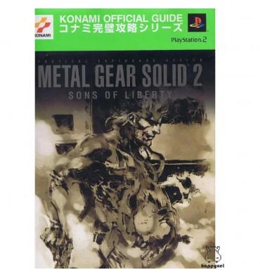 Metal Gear Solid 2 guide