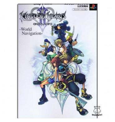 Kingdom Hearts 2 World Navigation guide