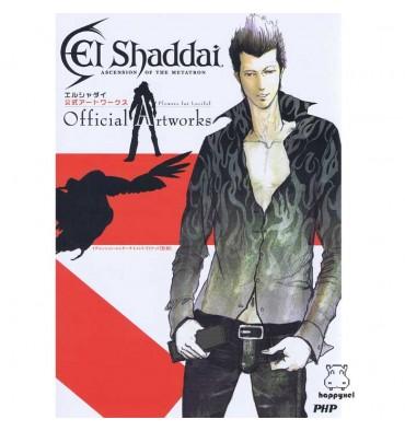 El Shaddai Artbook