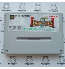 Dual Orb  (loose) Super Famicom