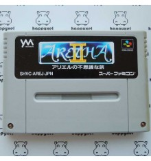 Aretha 2 (loose) Super Famicom