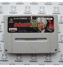 Go Go Ackman 2 (loose) Super Famicom