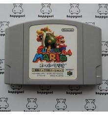 Super Mario 64 (loose) Nintendo 64