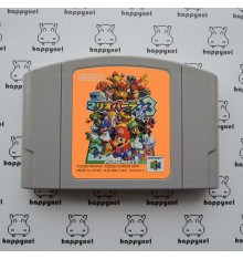 Mario Party 3 (loose) Nintendo 64