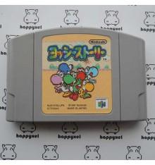 Yoshi Story (loose) Nintendo 64