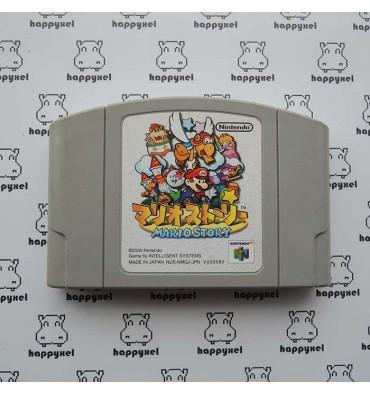 Mario Story (loose) Nintendo 64