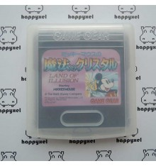 Mickey Mouse Land of Illusion Game Gear (loose)