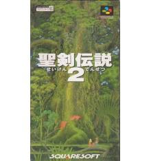 Seiken Densetsu 2 Super Famicom (no manual)
