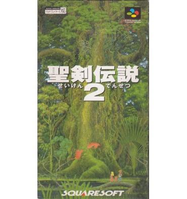 Seiken Densetsu 2 Super Famicom