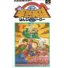 Hanjuku Hero Super Famicom