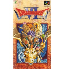 Dragon Quest VI  Super Famicom (no manual)