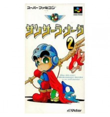 sansara naga 2 Super Famicom