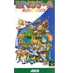 RPG Tsukuru Super Dante Super Famicom