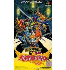 Shin SD Sengokuden Super Famicom