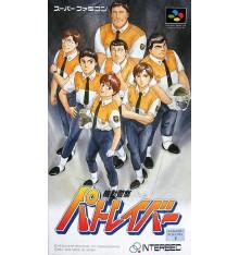 Kidou Keisatsu Patlabor Super Famicom