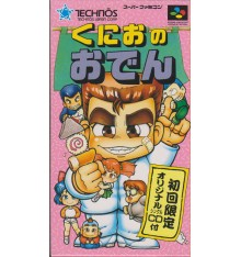 Kunio no Oden Super Famicom