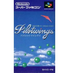 Pilotwings Super Famicom