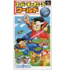 Super Chinese World Super Famicom