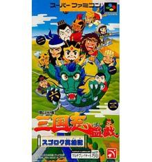 Yokoyama Mitsuteru San Goku Shi Bangi Super Famicom
