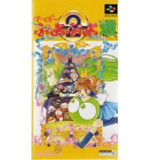 Super Puyo Puyo Tsuu Super Famicom