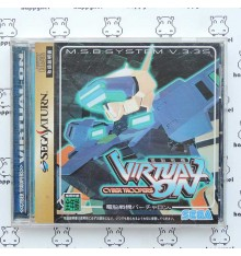 Virtual-On Cyber Troopers Saturn