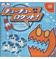 ChuChu Rocket Dreamcast