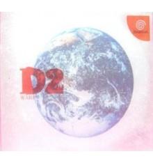 D no Shokutaku 2 Dreamcast