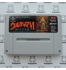 Ultima 6 (loose) Super Famicom