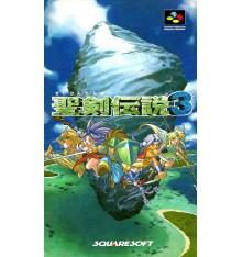 Seiken Densetsu 3 Super Famicom