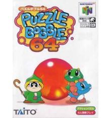 Puzzle Bobble 64  Nintendo 64