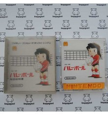 Volleyball Famicom Disc System