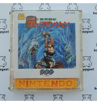(loose) Famicom Disc System